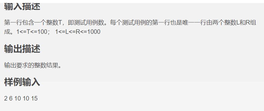0_1581956070380_screen.png